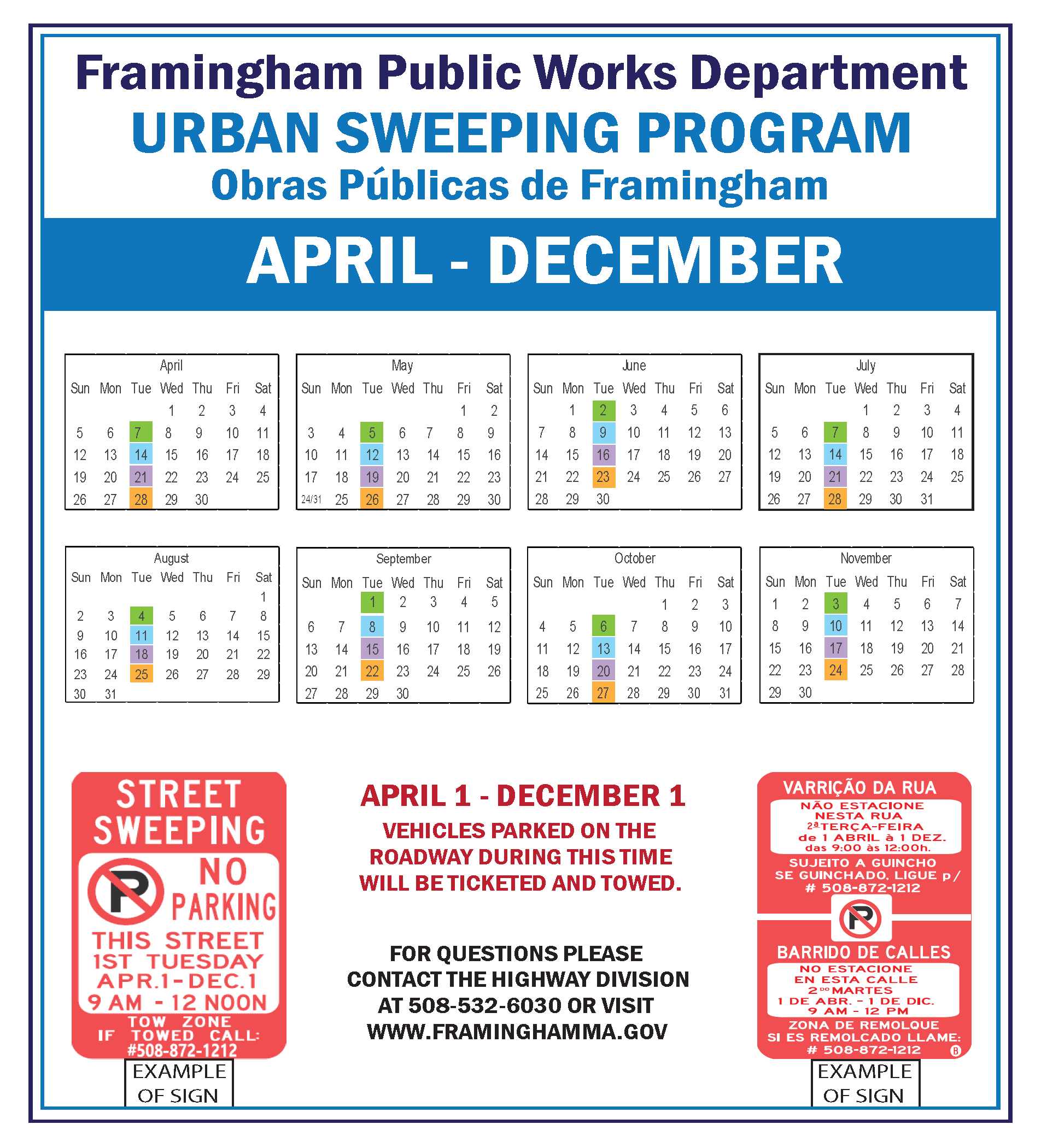 https://www.framinghamma.gov/Admin/DocumentCenter/Document/View/38631/Urban-Street-Sweeping-Season-N